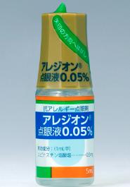 アレジオン点眼液0.05%